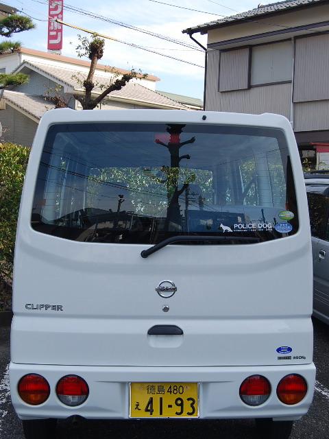 Ssc_0821